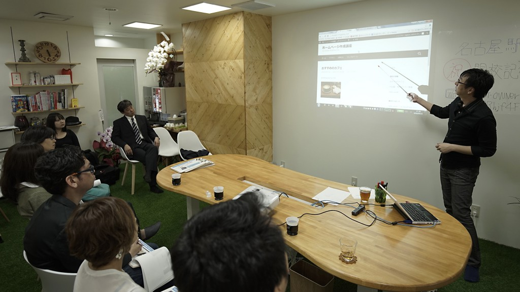 Akros Web & Business Design Academy 名古屋駅校 セミナー風景2