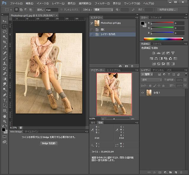 photoshop-1640