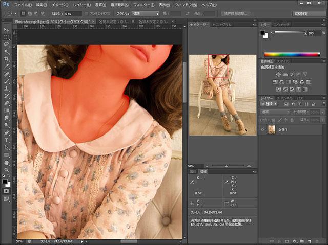 photoshop-3640