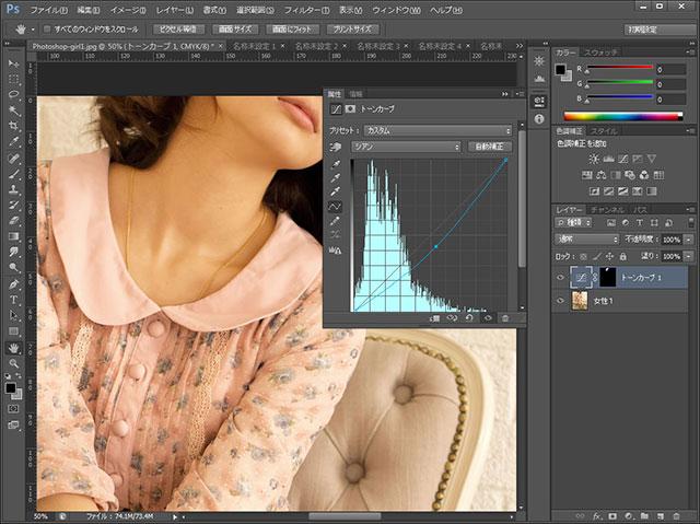 photoshop-7640