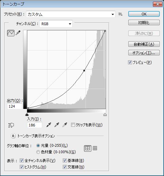 tone_curve5