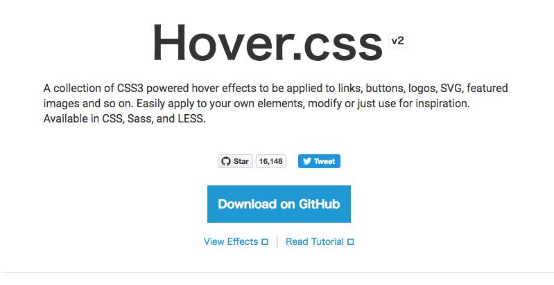最新のHovercssのフィードを見ることができます