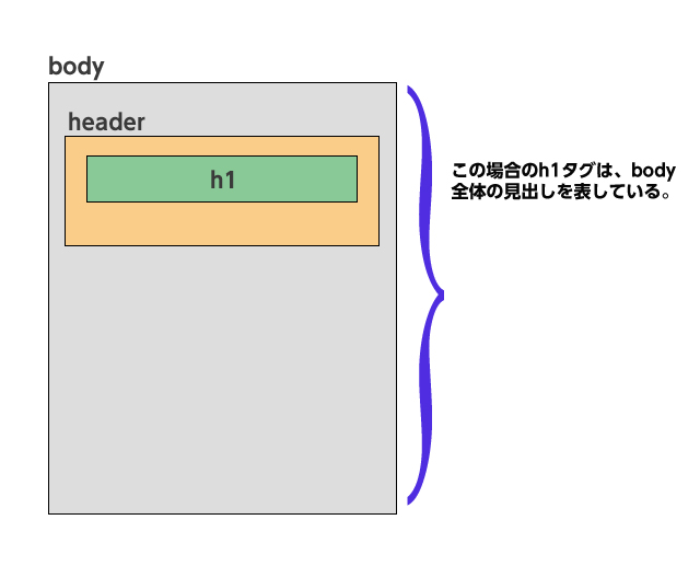 image20170316-2