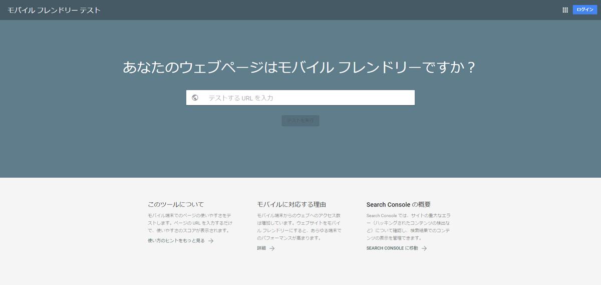 screencapture-search-google-search-console-mobile-friendly-1489569827864