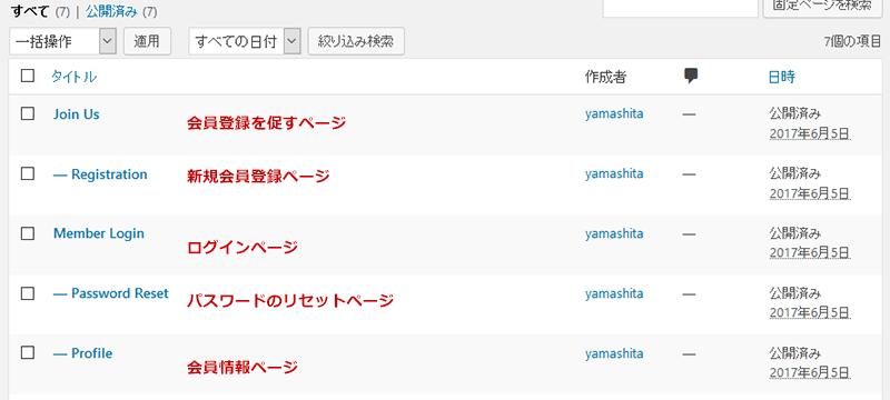 blog_0607_img09