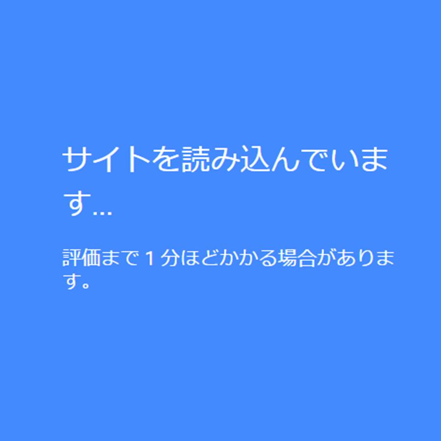 スクリーンショット (103)