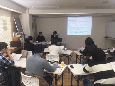 seminar-min