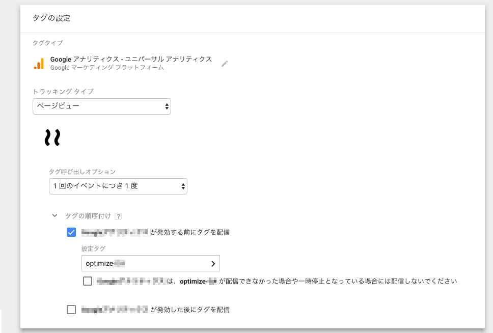 スクリーンショット-2018-08-09-16.34.42