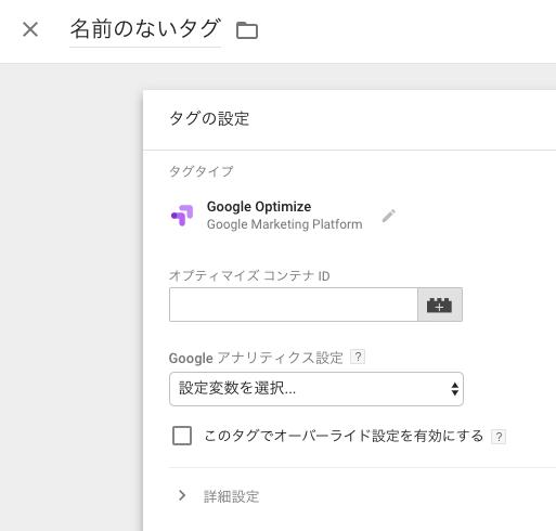 スクリーンショット 2018-08-09 16.33.53