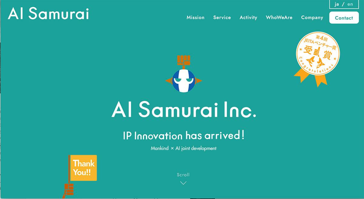 AI Samurai